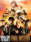 HiGH&LOW THE MOVIE 3 〜FINAL MISSION〜(豪華盤)
