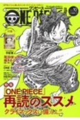 ONE PIECE magazine(10)