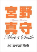 Meet&Smile 宮野真守